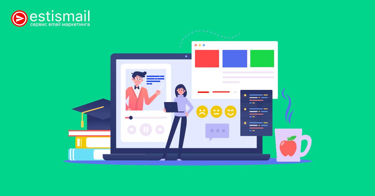 Бесплатные вебинары и конференции по интернет-маркетингу в ноябре 2019.