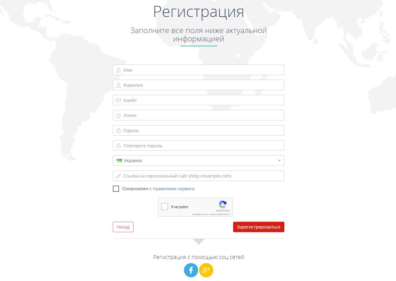 Регистрация в сервисе Estismail