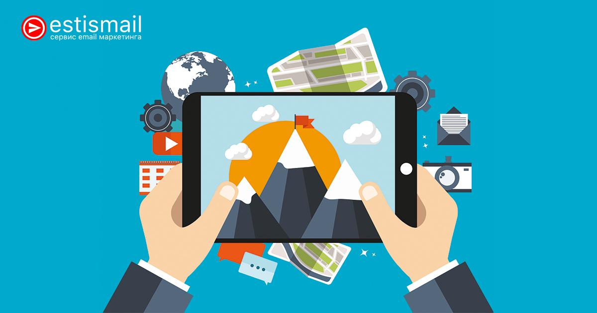 Как использовать email маркетинг в туризме: 5 фишек от Estismail | Estismail | Эстисмеил
