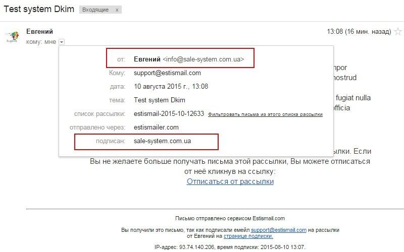 DKIM подпись в письме. Письмо подписано DKIM sale-system.com