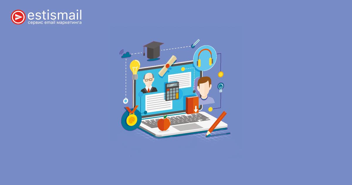 Как бесплатно нарастить базу подписчиков через образовательный контент:  3 верных способа | Estismail | Эстисмеил