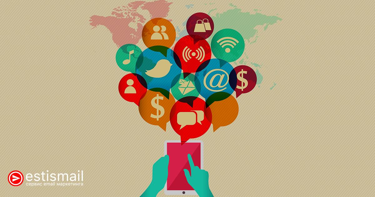 Как работает емейл маркетинг? | Estismail | Эстисмеил