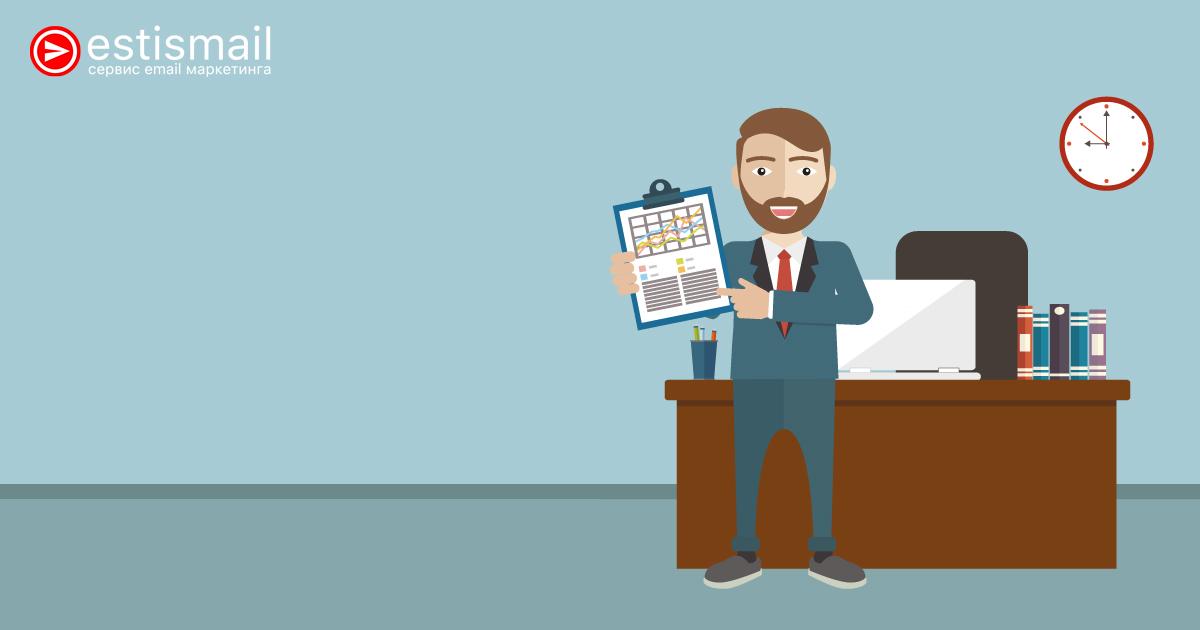Как работает email маркетинг для бизнеса? | Estismail | Эстисмеил