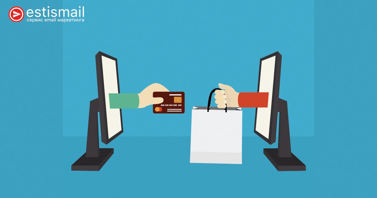 Как заработать на емейл маркетинге: 3 способа увеличить продажи