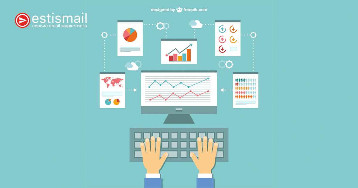 7 показателей email маркетинга, влияющих на прибыль бизнеса | Estismail | Эстисмеил