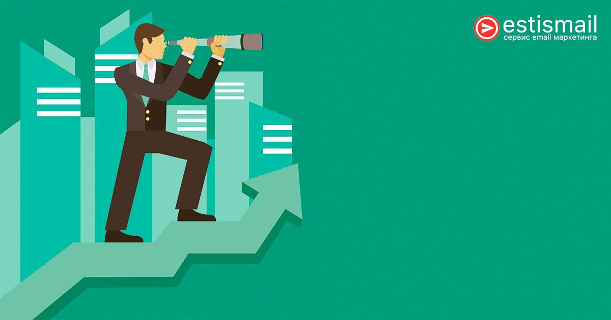 Как улучшить емейл маркетинг  в 2017 году?