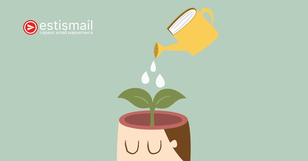 19+2 вебинара и курса июля 2017 по маркетингу для бизнеса | Estismail | Эстисмеил