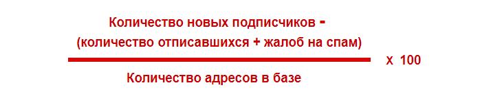 prirost_bazi