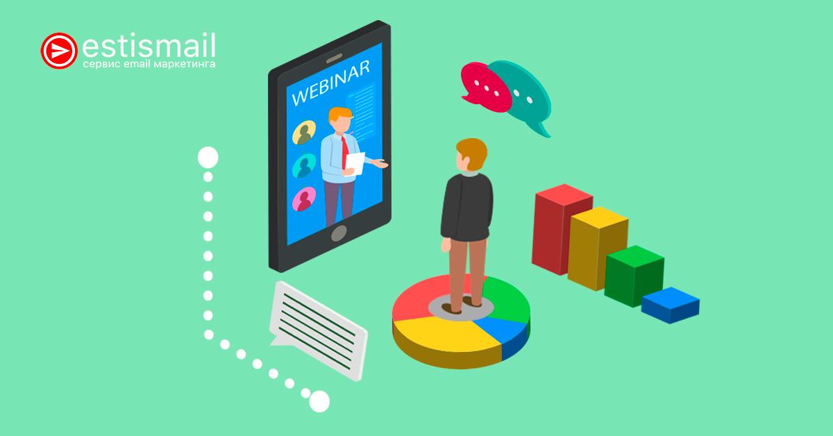 Лучшие бесплатные мероприятия для интернет-маркетологов в октябре 2018 | Estismail | Эстисмеил