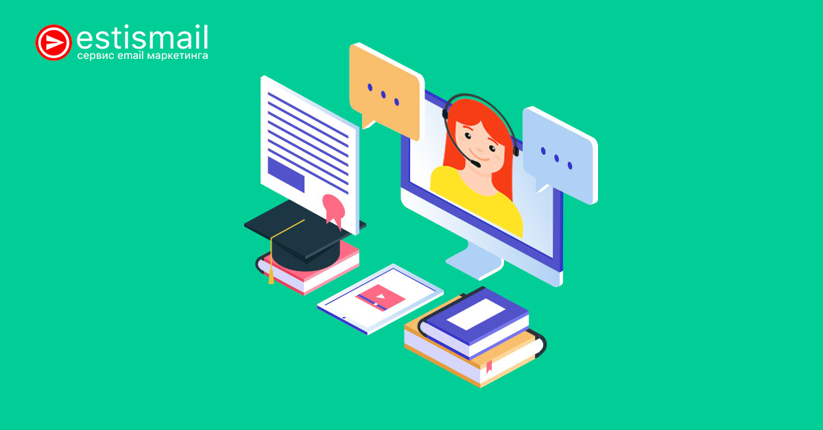 Бесплатные мероприятия для интернет-маркетологов в июне 2019 | Estismail | Эстисмеил