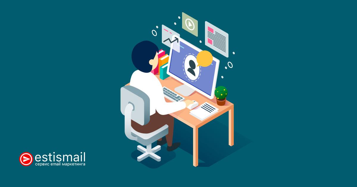 Бесплатные вебинары и мероприятия для интернет маркетологов в апреле 2018 | Estismail | Эстисмеил