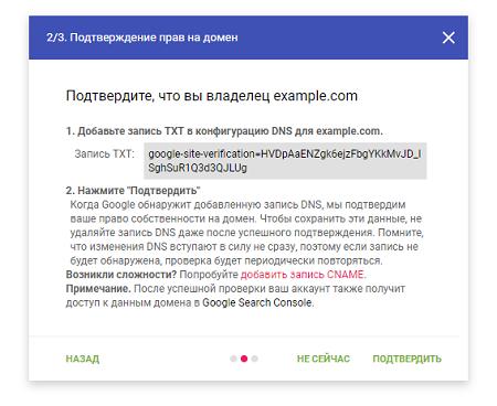 DNS_zapisi