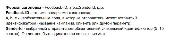 format_zagolovka