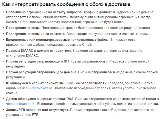 sboi_dostavki