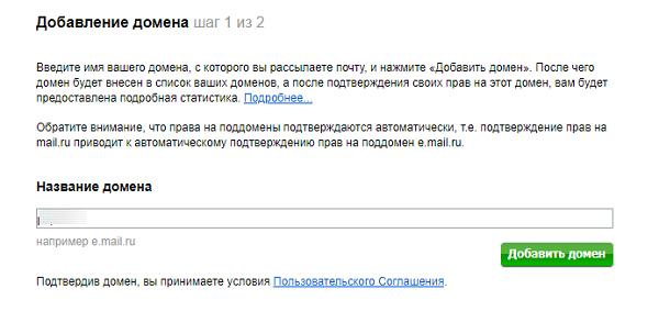registracia domena