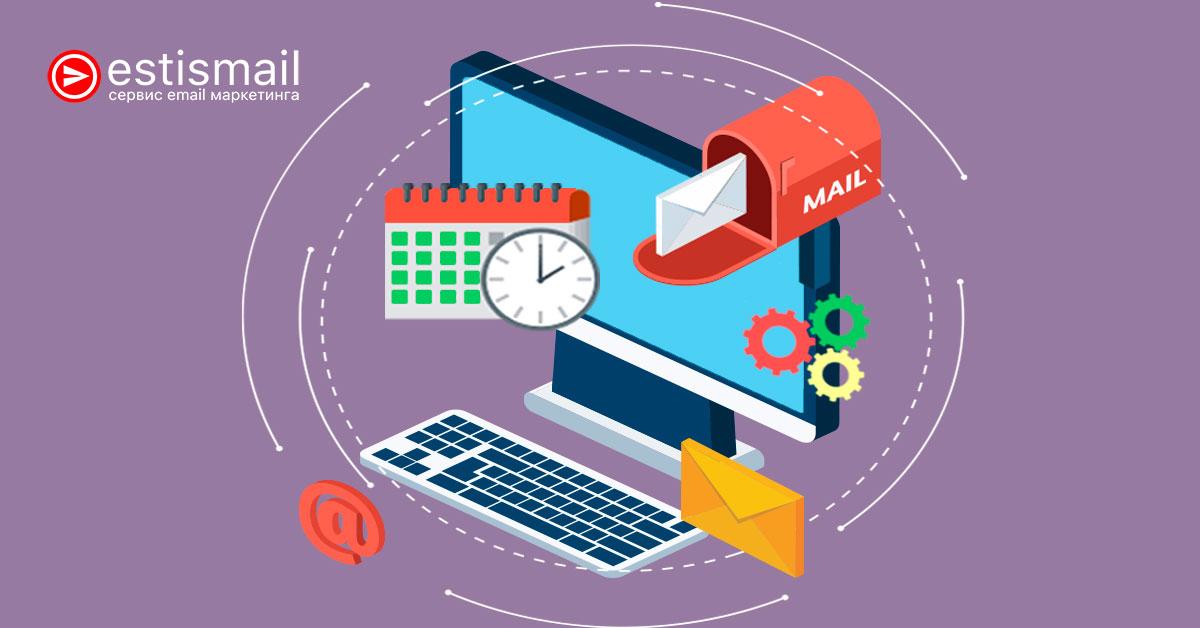 Как настроить и использовать Postmaster Mail.ru | Estismail | Эстисмеил