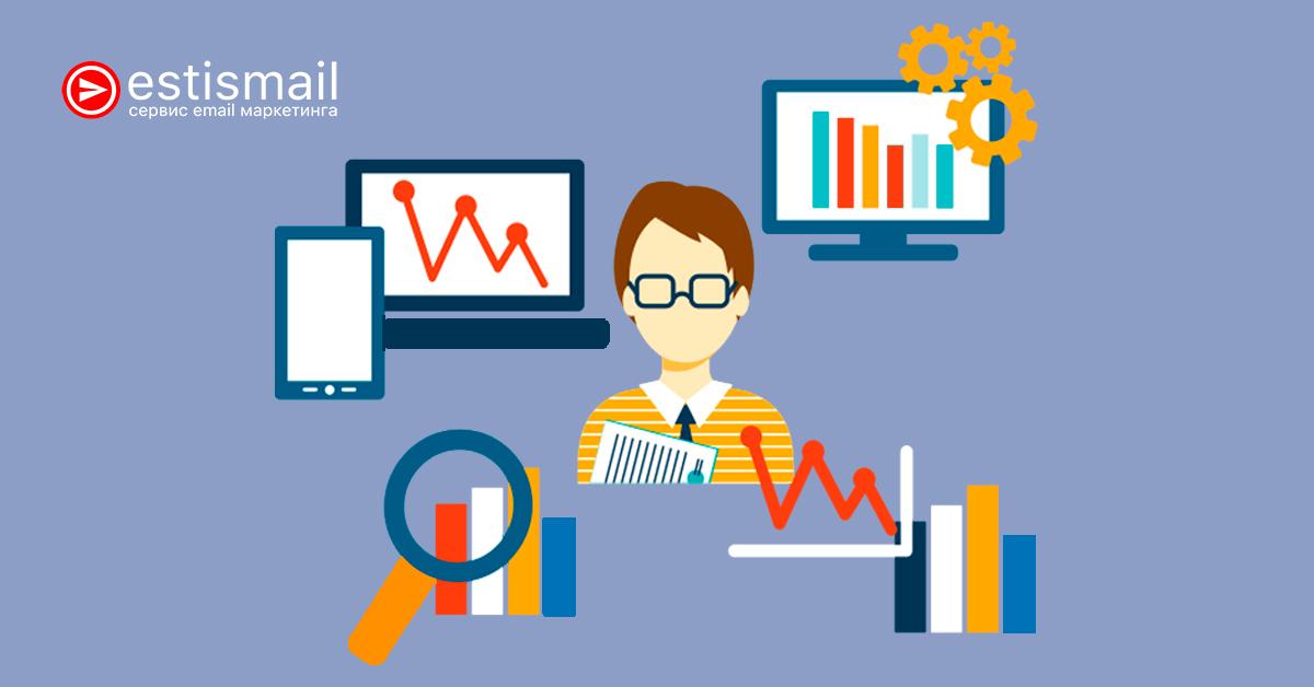 Как оценить результаты рассылки? Ключевые показатели | Estismail | Эстисмеил