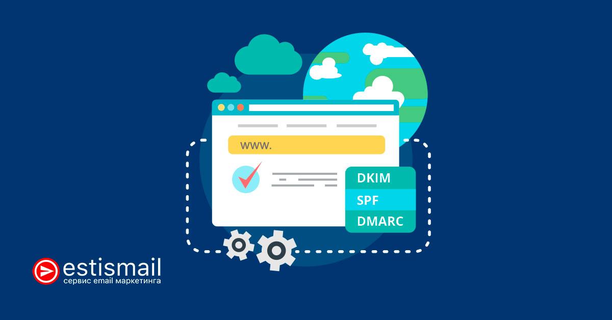 Как проверить DNS записи домена: список инструментов и инструкция | Estismail | Эстисмеил