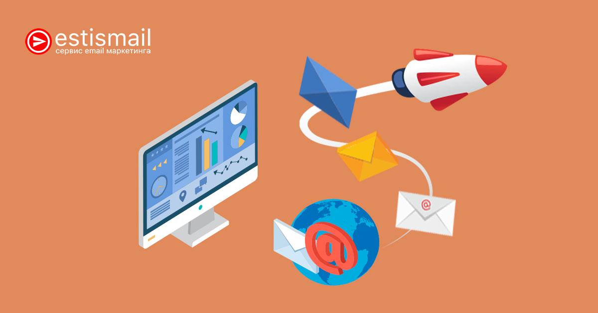 Как создать информационную рассылку, которую будут читать? | Estismail | Эстисмеил
