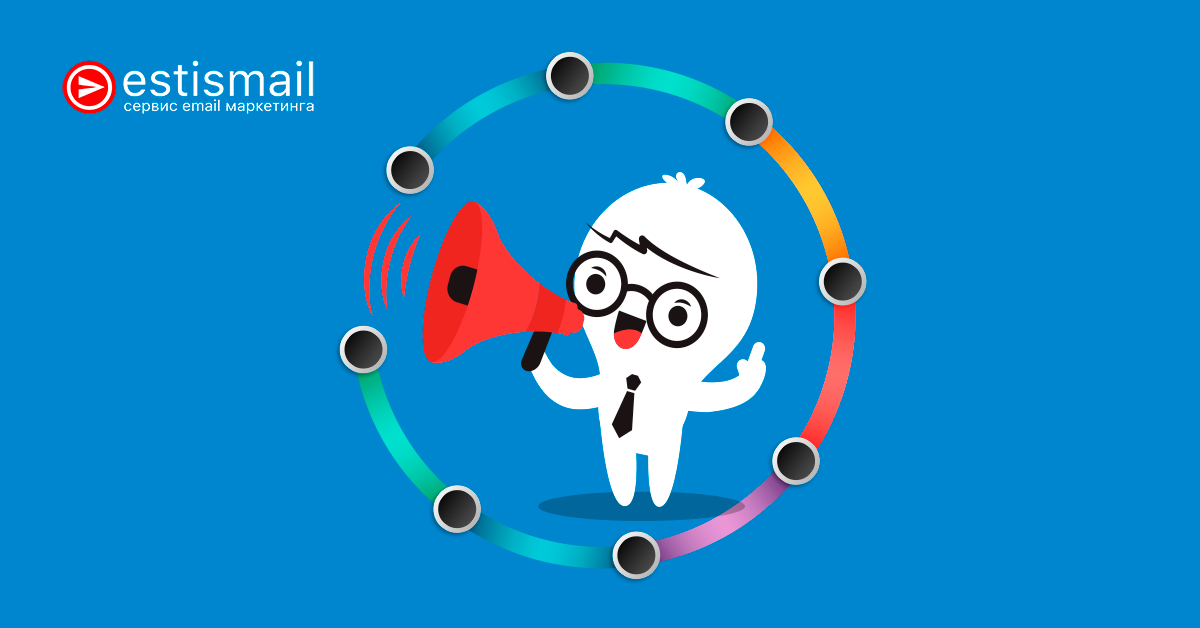 Как усилить призыв к действию в email маркетинге? | Estismail | Эстисмеил