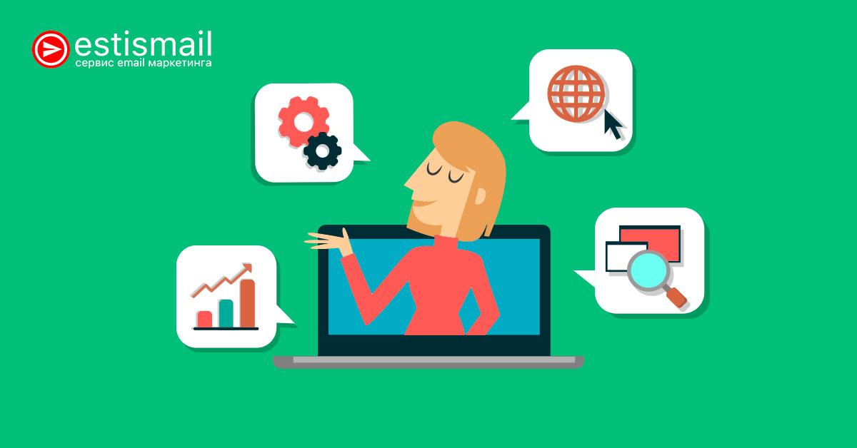 Какие мероприятия ждут интернет-маркетологов в январе 2019 | Estismail | Эстисмеил