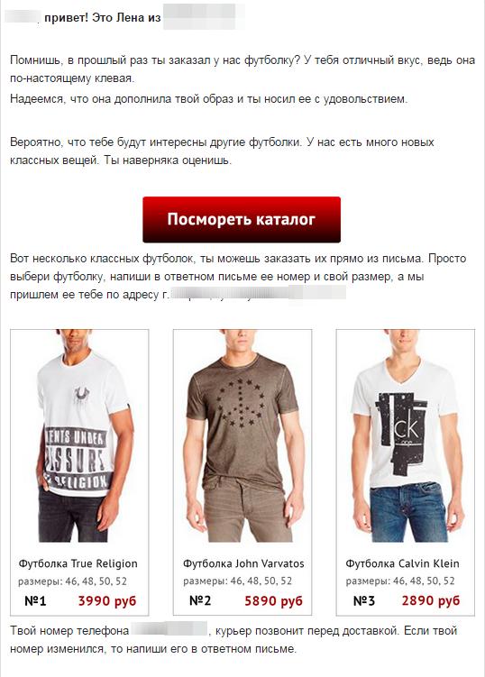 email_napominaniya