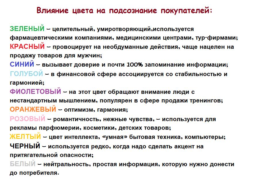 cveta_v_rassilkah_estismail