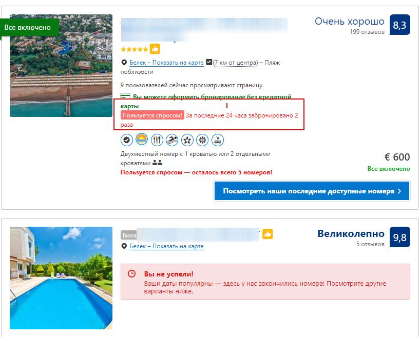 spros_kak_vozdeystvovat_na_pokupatelya_v_rassilkah