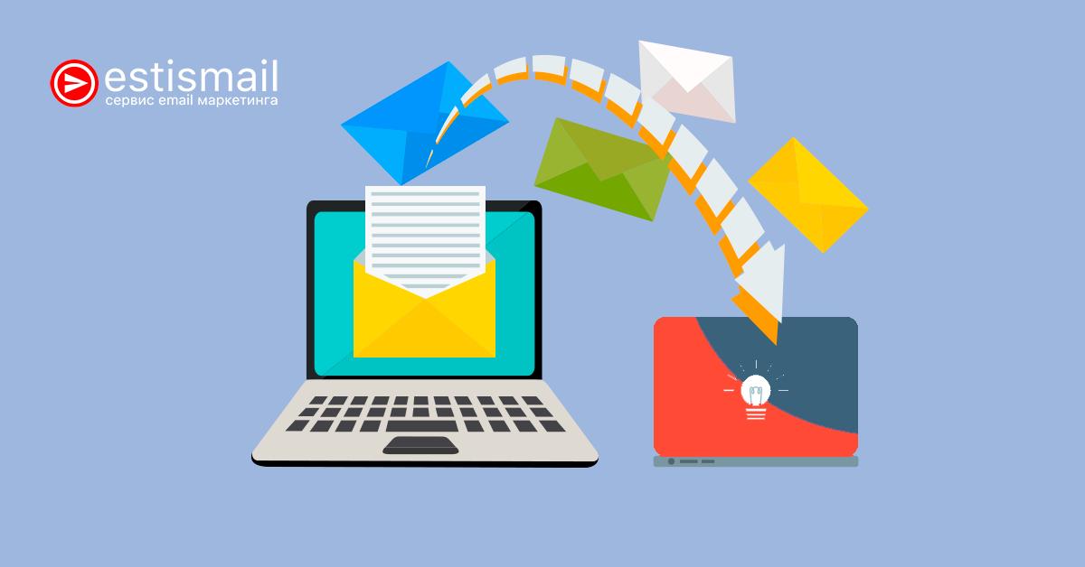 О чем писать в рассылках для B2B? | Estismail | Эстисмеил