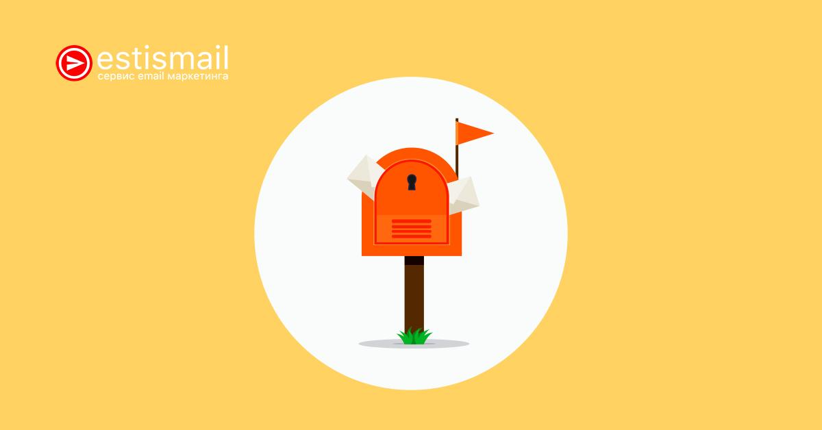 Письма блокируются почтовыми провайдерами, что делать?