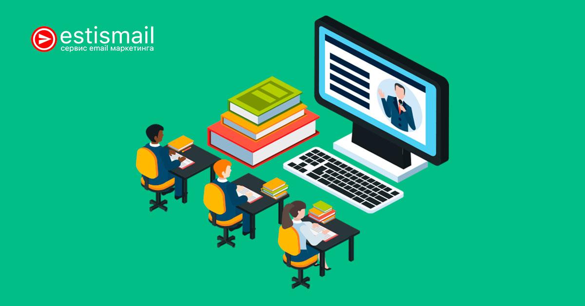 Вебинары и мастер-классы по интернет-маркетингу в апреле 2019 года | Estismail | Эстисмеил
