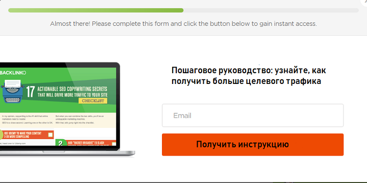 opt_in_form