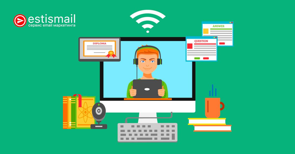 49 бесплатных мероприятий в феврале 2019 для интернет-маркетологов. | Estismail | Эстисмеил