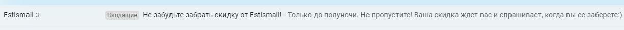 preheder_prodoljenie_temi
