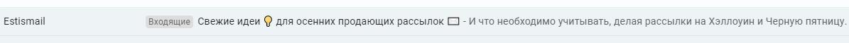 preheder_otsytstvyet