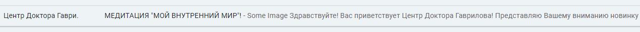 prehedera_net