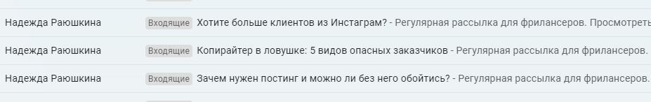 preheder_odinakovi