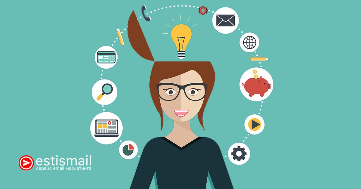 Стать маркетологом: онлайн-курсы, семинары и вебинары октября | Estismail | Эстисмеил