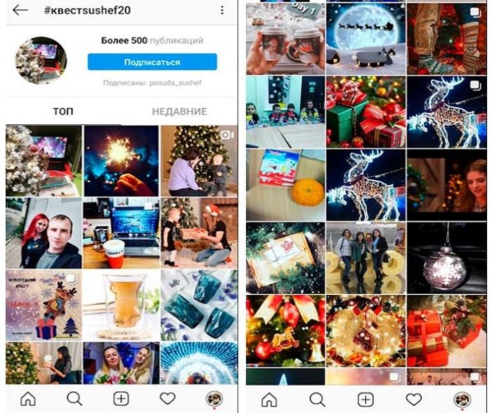 sushef instagram