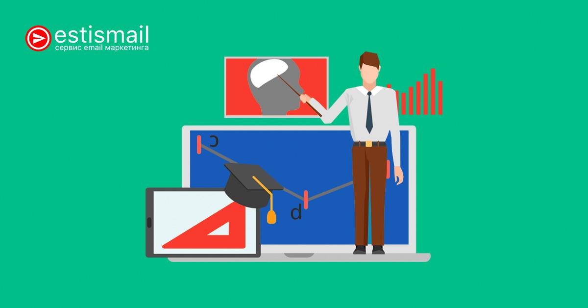 Лучшие бесплатные мероприятия для интернет-маркетологов в марте 2019. | Estismail | Эстисмеил