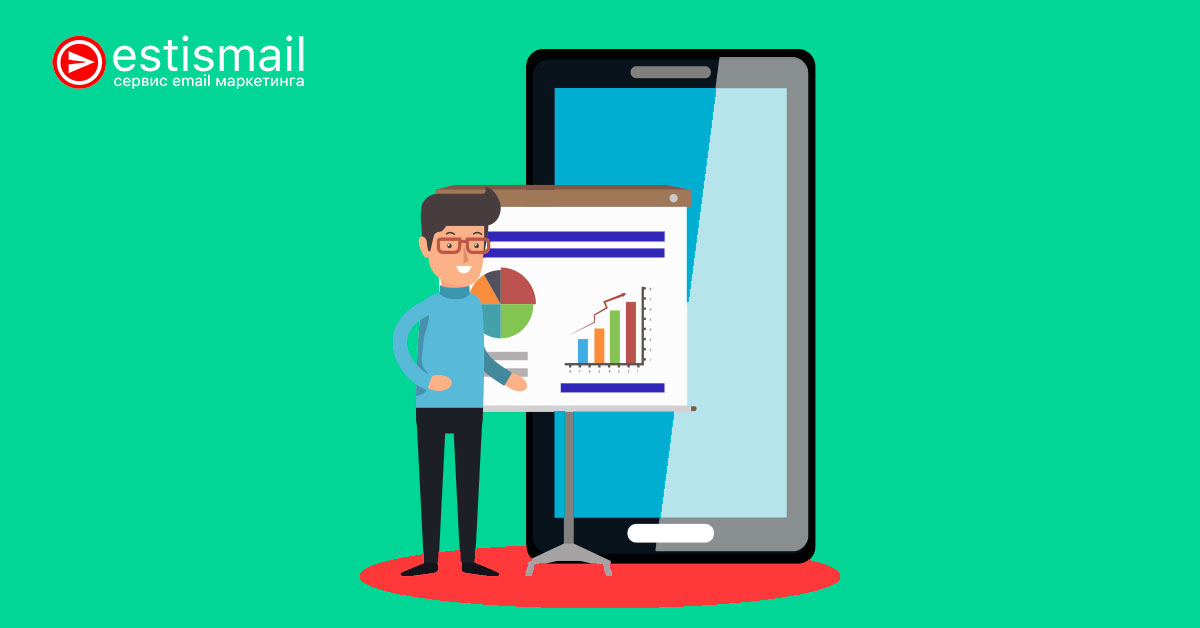 Бесплатные вебинары и тренинги по интернет-маркетингу в сентябре 2019 | Estismail | Эстисмеил